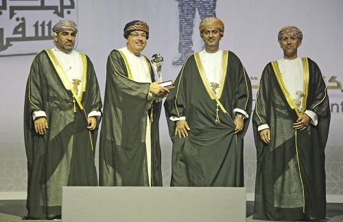 The (best electronic service provided to public) within the Sultan Qaboos Award for Excellence In e-government services